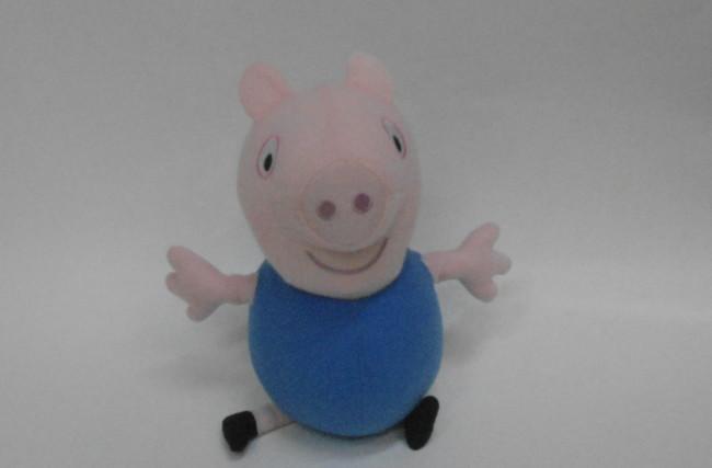 Boneca George Pig
